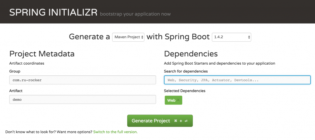 spring boot wizard